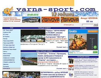 1747b1f77e8ed659b9939a8d9ef25b164e9f4237.jpg?uri=varna-sport