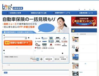 Thumbshot of Bang.co.jp