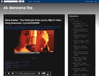 nerti-ekdeewanatha.blogspot.com screenshot