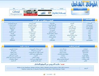 222z.net screenshot