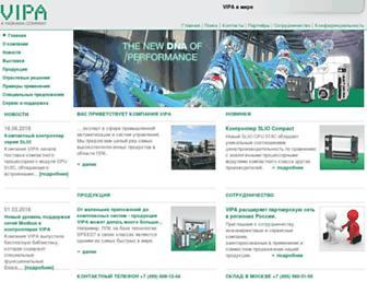 Main page screenshot of vipa.ru