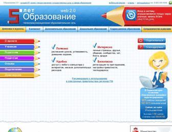 1786ef7c9919e525f9557a3f84fc7f4bce67ac06.jpg?uri=web2edu