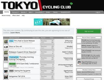 1798c67fff5ee16c5b674ffc4e15b55d844b58da.jpg?uri=tokyocycle