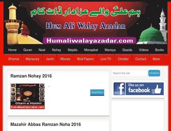 humaliwalayazadar.com screenshot