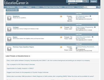 educationcareer.in screenshot