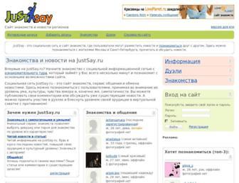 17cfc57aea0ac899e5ea62ba1c27513b147df4a2.jpg?uri=justsay