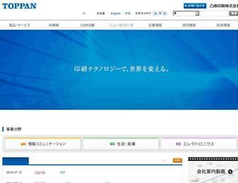 Thumbshot of Toppan.co.jp