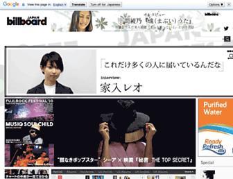 17dcf972b3e9d2d1da336a1e98e4744be3424968.jpg?uri=billboard-japan