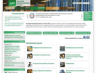 infosystems.ru screenshot