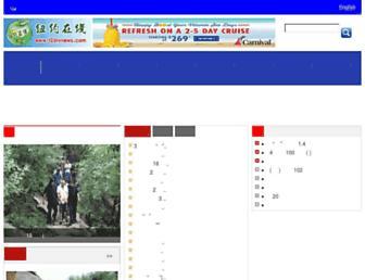 1817009ab2802cdf5f60aa8f4efd904f4338fddd.jpg?uri=123nynews