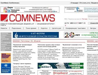 Main page screenshot of comnews.ru