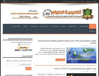 mrelhlawany.com screenshot