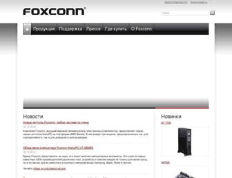181e98f4fd05cd43ceae45a889bf55fd3f335075.jpg?uri=foxconn