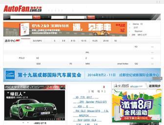 182e4d391cbe5292645af186ac7391d78e630fef.jpg?uri=autofan.com