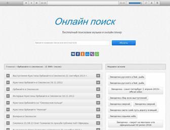 usumyc-vymac.ru screenshot