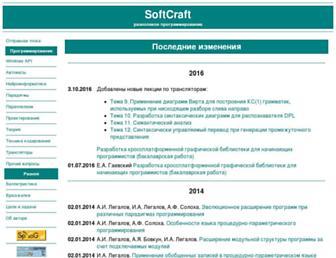 18301446f094b3d8f8f17287d11e50069bada82d.jpg?uri=softcraft