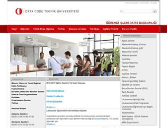oidb.metu.edu.tr screenshot