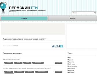 1838535c96baec63220a5b2388976590939531ed.jpg?uri=pgtiperm