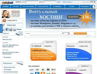 18499dbcd1dc62136e36939d3ed9d33ccf43e1f0.jpg?uri=ruskyhost