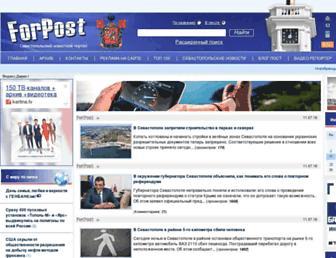 Thumbshot of Sevastopol.su