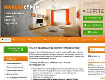 18568f3a09565f979e502e347931e99a23e60388.jpg?uri=remont-klyuch