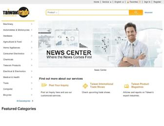 taiwantrade.com screenshot