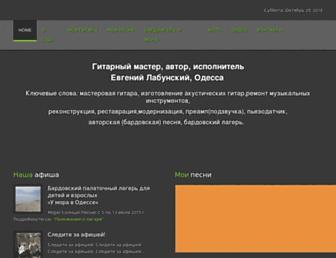 18642b50a4aea4b25d4d45af50c50702301425af.jpg?uri=maslab.od