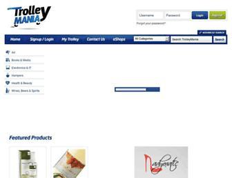 hk.trolleymania.com screenshot