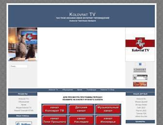 Thumbshot of Kolovrat.tv