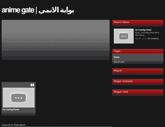 anime-gate-manwel.blogspot.com screenshot