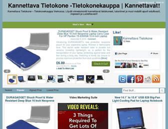 Main page screenshot of kannettavatietokone.org
