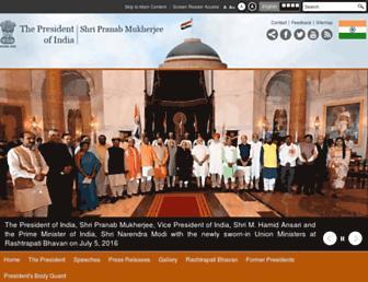 18de5a503b3563c2ff3818f89630a394453c88f6.jpg?uri=presidentofindia.nic