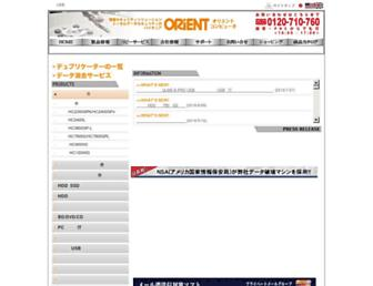 Thumbshot of Orient-computer.co.jp