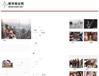 Main page screenshot of news.xhby.net