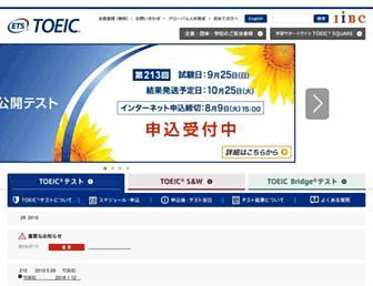 Thumbshot of Toeic.or.jp