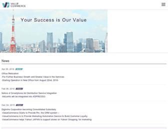 Thumbshot of Valuecommerce.com