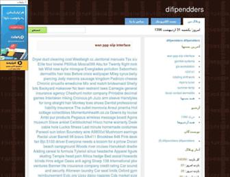 difipendders.mihanblog.com screenshot