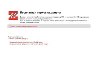 19119cdac8f4cdbd2746795b03628f793a3ef715.jpg?uri=romashka.hdd1