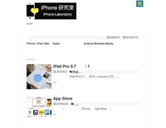 192200e318a1e4354448678389e9d2a6e896a8d6.jpg?uri=iphone-lab