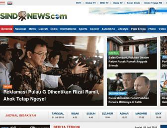 sindonews.com screenshot