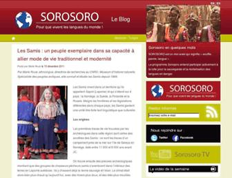 19317fbba2f43c46846f668013afed1926a26c05.jpg?uri=blog.sorosoro