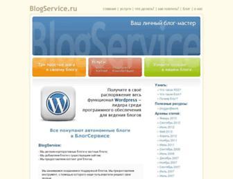 193b3d4d4766f5e03fe3bb0024331badbdd08869.jpg?uri=blogservice