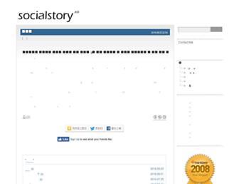 193e1faf0bf17647060eaa2a73d996c5866c56b1.jpg?uri=socialstory