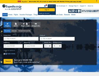 Thumbshot of Expedia.co.jp