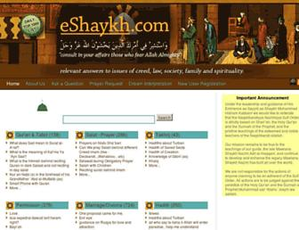 eshaykh.com screenshot