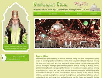 rohanidua.com screenshot