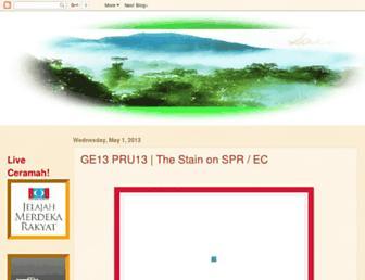 1963725ac400cf8dc0197875c96eda0ea047e37e.jpg?uri=tsalak.blogspot