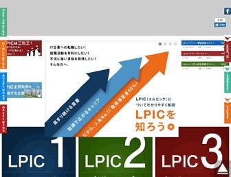 Thumbshot of Lpi.or.jp