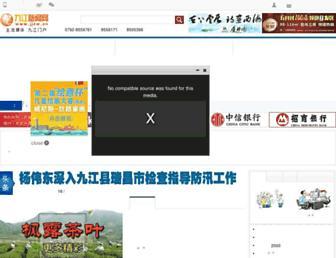 Thumbshot of Jjxw.cn