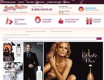 1979de1314158d2416789a96ebd576cd64d86230.jpg?uri=butik-parfum